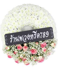 พวงหรีดดอกไม้สด แบบที่ 923
