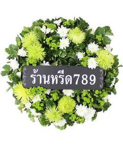 พวงหรีดดอกไม้สด แบบที่ 924