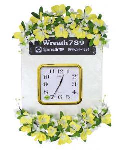 พวงหรีดนาฬิกา แบบที่ 95y