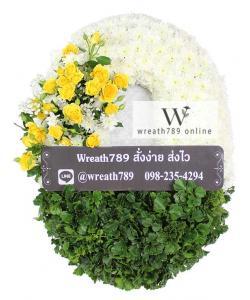 พวงหรีดดอกไม้สด แบบที่9061