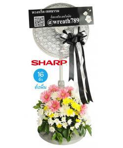 พวงหรีดพัดลมดอกไม้สด แบบที่106a