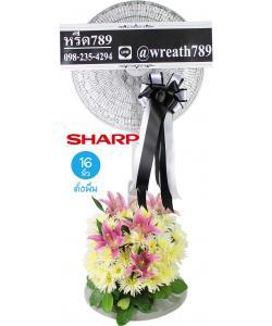 พวงหรีดพัดลมดอกไม้สด แบบที่106i