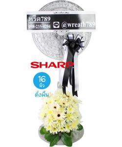 พวงหรีดพัดลมดอกไม้สด แบบที่106j