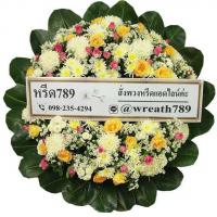 พวงหรีดดอกไม้สด แบบที่20