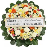 พวงหรีดดอกไม้สด แบบที่23