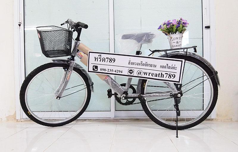 พวงหรีดจักรยาน สีดำ ราคา 2,000 บาท จัดส่งฟรี