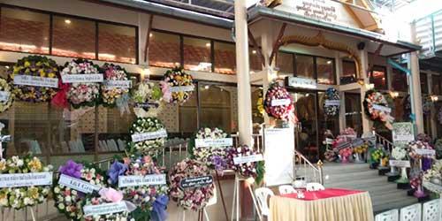 ดอกไม้งานศพนั้นสำคัญไฉน? รู้จักความหมายของดอกไม้จากงานศพทั่วโลก