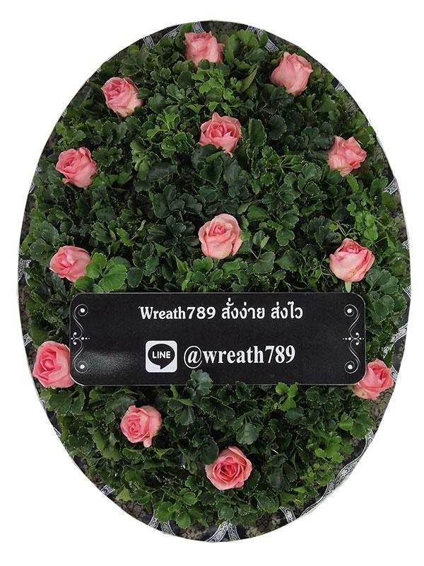 พวงหรีดดอกไม้สด แบบที่13 สมัยใหม่