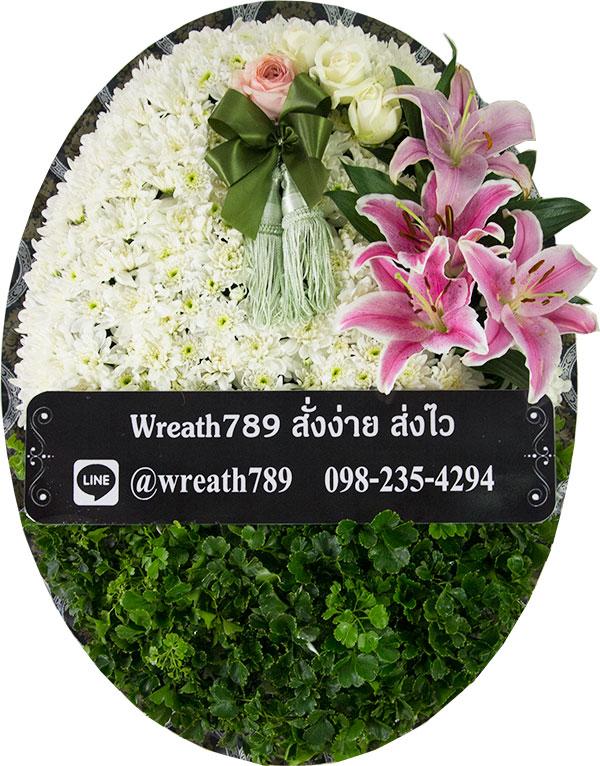 พวงหรีดดอกไม้สด แบบที่7 สมัยใหม่ วงรี